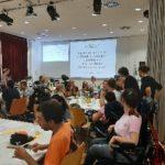 Foto öffentliche Sitzung